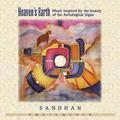 Sandhan :  Heavans Earth