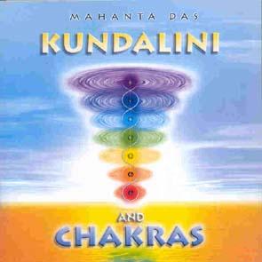 Mahanta Das - Kundalini and Chakras