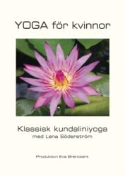 Yoga för Kvinnor (DVD) - Klassisk Kundaliniyoga