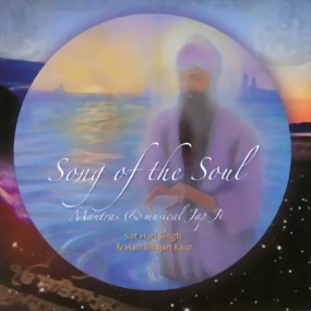 Sat Hari Singh & Hari Bhajan Kaur - Song of the Soul