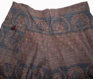 Haremsbyxor med ficka - Mönster Mandala
