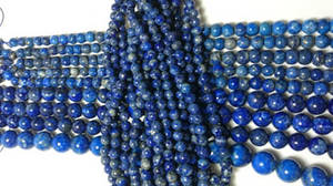 Lapis Lazuli Pärlor Sträng - Runda 8mm