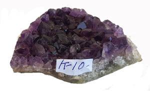 Ametist kluster  - Uruguay - AA+ - K10