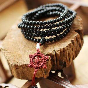 Mala Armband / Halsband  - Svart med Lycka Symbol /Jade
