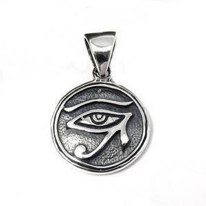 Horus Ögat -  liten