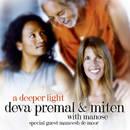 Deva Premal - A deeper Light