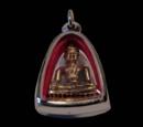 Buddha Halsband - One
