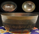 Singing Bowl Om Mani Pad Me Hum - Carved